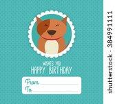happy birthday card | Shutterstock .eps vector #384991111