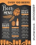 beer restaurant brochure vector ... | Shutterstock .eps vector #385008889