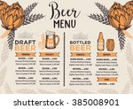 beer restaurant brochure vector ... | Shutterstock .eps vector #385008901