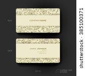 business card vector template... | Shutterstock .eps vector #385100371