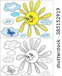 coloring  book.  hand drawn.... | Shutterstock .eps vector #385152919
