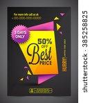 best price banner  sale poster  ... | Shutterstock .eps vector #385258825