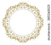 decorative line art frames for... | Shutterstock . vector #385260025