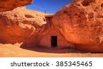 stone cabin made of sandstone... | Shutterstock . vector #385345465