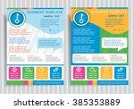 key icon on vector brochure... | Shutterstock .eps vector #385353889