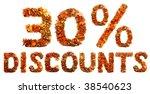 autumn discount | Shutterstock . vector #38540623