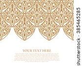 vector decorative retro... | Shutterstock .eps vector #385465285