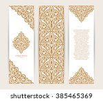 vector decorative retro... | Shutterstock .eps vector #385465369