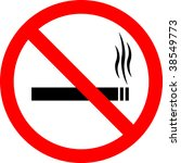 "vector sign ""no smoking""   Shutterstock .eps vector #38549773"