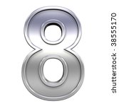 One digit from chrome with frame alphabet set, isolated on white. Computer generated 3D photo rendering. - stock photo