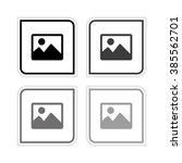 photo    grayscale vector icon