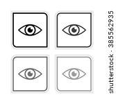 eye    grayscale vector icon