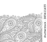 vector abstract zentangle style ... | Shutterstock .eps vector #385611655