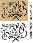 logotype for barbershop   Shutterstock .eps vector #385625665