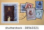 cuba   circa 1980  a stamp... | Shutterstock . vector #38563321