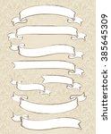 hand drawn ribbon vector  | Shutterstock .eps vector #385645309