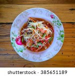 papaya salad | Shutterstock . vector #385651189
