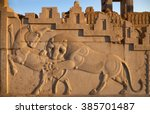 famous bas relief carving of a... | Shutterstock . vector #385701487