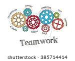 gears and teamwork mechanism | Shutterstock .eps vector #385714414