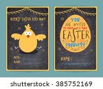 creative two page invitation... | Shutterstock .eps vector #385752169