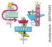 vector sketch set with motel... | Shutterstock .eps vector #385791631