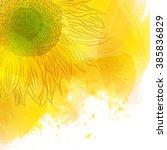 Sunflower. Bright Sunny Yellow...