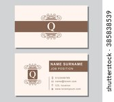 business card template with... | Shutterstock .eps vector #385838539