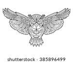 owl bird coloring book for...   Shutterstock .eps vector #385896499