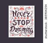 vector hand drawn vintage... | Shutterstock .eps vector #385904254