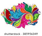 Vector Colored Floral Background. Hand Drawn Ornament with Flowers. Template for Greeting Card | Shutterstock vector #385956349