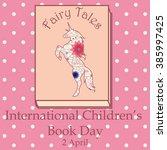 vector children's book day with ... | Shutterstock .eps vector #385997425