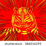 yellow  tiger cartoon with... | Shutterstock .eps vector #386016295