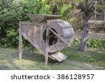 equipment rice milling ancient... | Shutterstock . vector #386128957