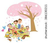 three generation family is... | Shutterstock .eps vector #386130211