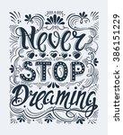 vector hand drawn vintage... | Shutterstock .eps vector #386151229