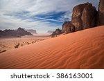 wadi rum desert  jordan   Shutterstock . vector #386163001
