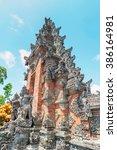 oblation temple bali | Shutterstock . vector #386164981