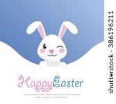 happy easter. easter bunny  ... | Shutterstock .eps vector #386196211