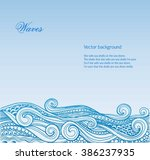 waves  graphic wave background  ... | Shutterstock .eps vector #386237935