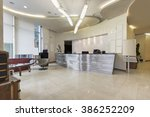 Small photo of Reception area with reception desk
