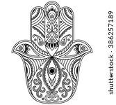 vector hamsa hand drawn symbol | Shutterstock .eps vector #386257189