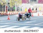 tokyo  japan   february 28 2016 ... | Shutterstock . vector #386298457