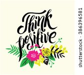 modern calligraphy... | Shutterstock .eps vector #386396581