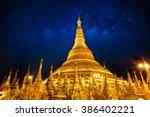 Shwedagon pagoda with milky way in the sky, Yangon Myanmar