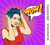 vector pop art surprised... | Shutterstock .eps vector #386430451