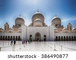 abu dhabi  united arab emirates ...   Shutterstock . vector #386490877