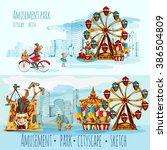 amusement park cityscape | Shutterstock . vector #386504809