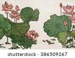 medium chinese painting of a... | Shutterstock . vector #386509267