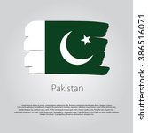 pakistan flag with colored hand ... | Shutterstock .eps vector #386516071