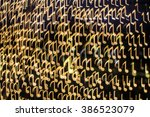 bokeh  music notes from the... | Shutterstock . vector #386523079